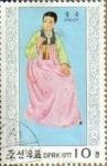 Stamps Asia - North Korea -  COREA NORTE 1977 Scott1558 Sello Trajes Típicos Estacionales Dinastia Li Primavera M-1600