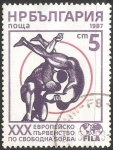 Stamps Bulgaria -  Fight scene