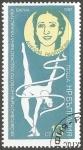 Stamps : Europe : Bulgaria :    13th World Championship GymnasticsAnelija Ralenkova-