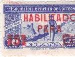 Sellos del Mundo : Europa : España : Asociación Benéfica de correos (sin Valor Postal) (22)