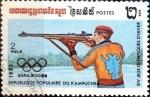 Sellos de Asia - Camboya -  Intercambio 0,30 usd 2 riel 1983