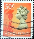 Sellos del Mundo : Asia : Hong_Kong : Intercambio 0,25 usd 50 cent. 1992