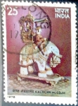 Stamps India -  Intercambio 0,50 usd 25 p. 1978