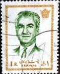 Sellos del Mundo : Asia : Irán : Intercambio 0,20 usd 1 rial 1972