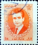 Sellos del Mundo : Asia : Irán : Intercambio 0,20 usd 1 rial 1966