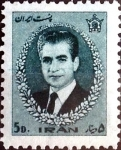 Sellos del Mundo : Asia : Irán : Intercambio 0,30 usd 5 d. 1966
