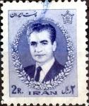 Sellos del Mundo : Asia : Irán : Intercambio 0,20 usd 2 rial 1966