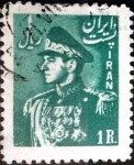 Sellos del Mundo : Asia : Irán : Intercambio 0,20 usd 1 rial 1951