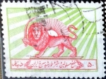 Sellos del Mundo : Asia : Irán : Intercambio 0,90 usd 50 d. 1950