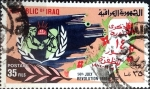 Stamps : Asia : Iraq :  Intercambio jxa 0,25 usd 35 f. 1972