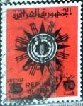Stamps : Asia : Iraq :  Intercambio jxa 7,00 usd 5 s. 35 f. 1972