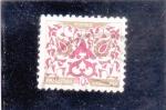 Stamps Pakistan -  tapíz