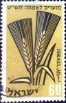 Sellos de Asia - Israel -  Intercambio crxf 0,20 usd 60 p. 1958