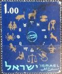 Sellos de Asia - Israel -  Intercambio cr2f 0,20 usd 1 libra 1961
