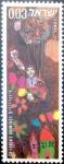Sellos de Asia - Israel -  Intercambio cr2f 0,20 usd 3 a. 1973