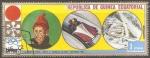 Sellos de Africa - Guinea Ecuatorial -  Juegos Olímpicos de Sapporo 1972