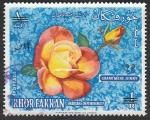 Stamps : Asia : United_Arab_Emirates :  Khor Fakkan - una rosa