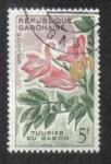 Sellos del Mundo : Africa : Gabón : African Tulip Tree (Spathodeum campanulata)