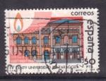Sellos de Europa - España -  IV centº universidad de Zaragoza