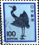 Stamps Japan -  Intercambio 0,20 usd 100 y. 1980
