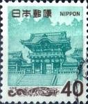 Sellos del Mundo : Asia : Japón : Intercambio m3b 0,20 usd 40 y. 1968
