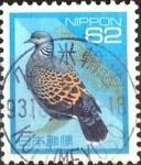 Stamps Japan -  Intercambio 0,20 usd 62 y. 1992