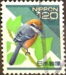 Sellos de Asia - Japón -  Intercambio 1,40 usd 120 y. 1995