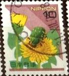 Sellos de Asia - Japón -  Intercambio 0,20 usd 10 y. 1995