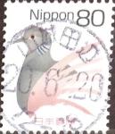 Sellos de Asia - Japón -  Intercambio 1,00 usd 80 y. 2007