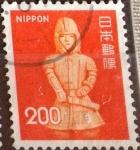 Sellos de Asia - Japón -  Intercambio 0,20 usd 200 y. 1976