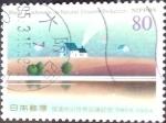 Sellos de Asia - Japón -  Intercambio 0,40 usd 80 y. 1994