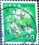 Sellos de Asia - Japón -  Intercambio 0,20 usd 50 y. 1980