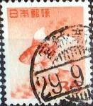 Sellos de Asia - Japón -  Intercambio 0,20 usd 35 y. 1952