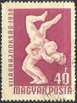 Sellos de Europa - Hungría -  Artes Marciales