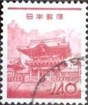 Sellos de Asia - Japón -  Intercambio 0,20 usd 40 y. 1962