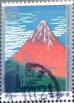 Sellos de Asia - Japón -  Intercambio 0,35 usd 62 y. 1991
