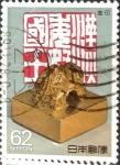 Stamps Japan -  Intercambio 0,35 usd 62 y. 1989