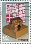 Sellos de Asia - Japón -  Intercambio 0,35 usd 62 y. 1989