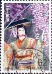 Stamps : Asia : Japan :  Intercambio agm2 0,35 usd 62 y. 1991