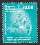 Sellos de Asia - Sri Lanka -  Tambor, Instrumento musical