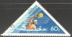 Sellos de Europa - Hungría -  1973 Campeonato Mundial de Natación