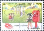 Stamps South Korea -  Intercambio nf4xb1 0,20 usd 70 w. 1984