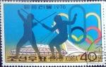 Sellos del Mundo : Asia : Corea_del_norte : Intercambio 0,40 usd 40 ch. 1976