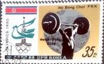 Sellos de Asia - Corea del norte -  Intercambio crxf 0,35 usd 35 ch. 1980
