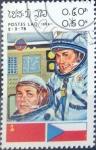 Stamps : Asia : Laos :  Intercambio 0,20 usd 50 cent. 1983