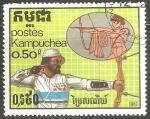 Stamps Cambodia -  Tiro con arco