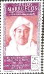 Sellos de Europa - España -  Intercambio 0,20 usd 25 cent. 1955
