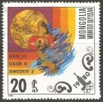 Sellos del Mundo : Asia : Mongolia :  Medallero de los Juegos Olímpicos de Moscú 1980- natacion