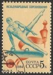 Stamps Russia -  Juegos de la Amistad