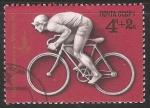 Sellos del Mundo : Europa : Rusia : Juegos Olímpicos de Moscú 1980-ciclista
